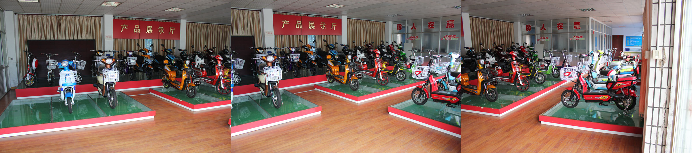 SUNWING_SHENYUN_ELECTRIC BIKE_SHOWROOM