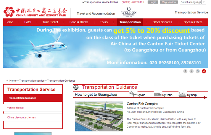 Canton Fair Transportation Guidance