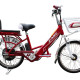 Electric Bike SY-LT