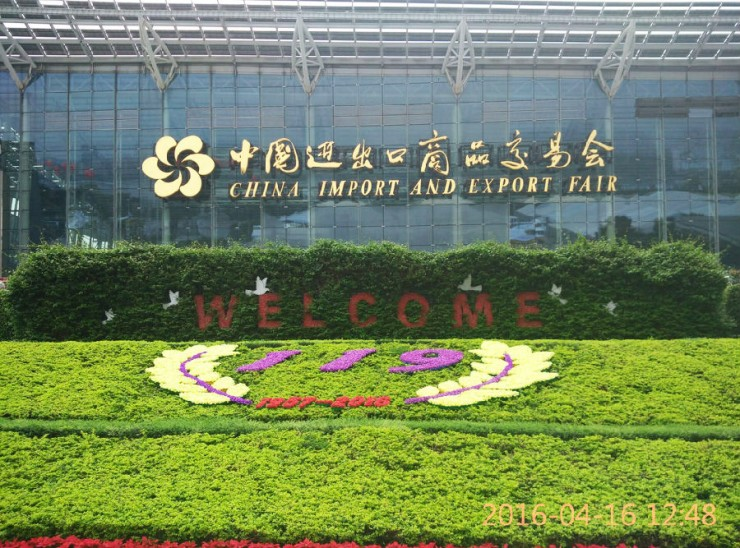 119th_Canton_Fair.jpg