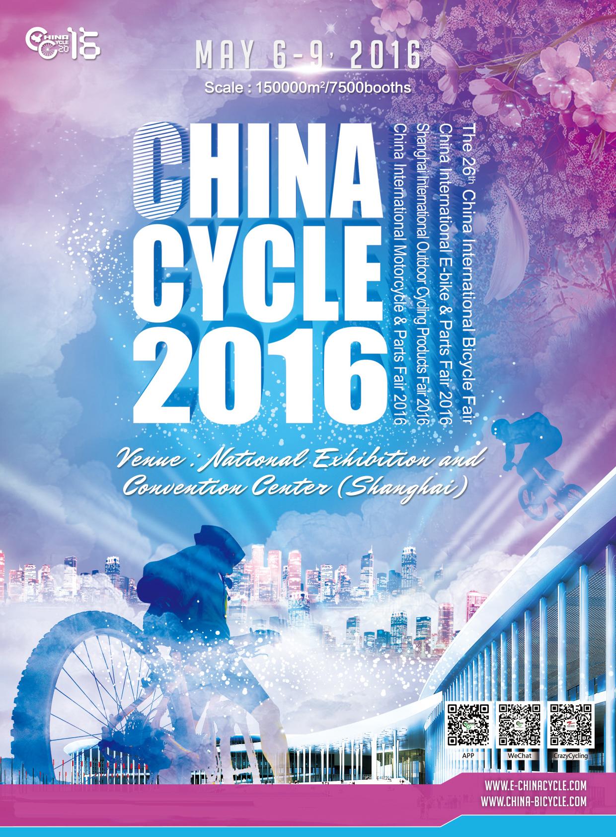 CHINACYCLE_2016_Brochure_Page_1.jpg