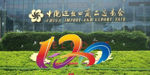 119th_Canton_Fair