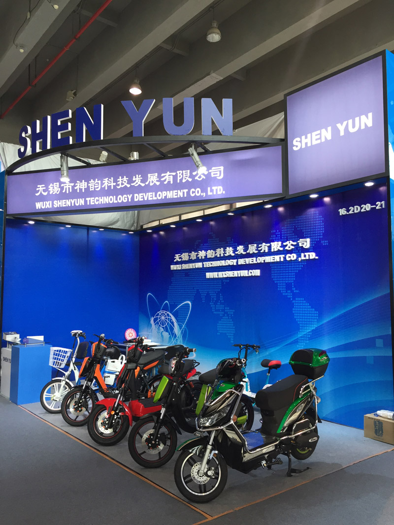 wuxi_shenyun_electric_bike_electric_scooter_120th_canton_fair_booth