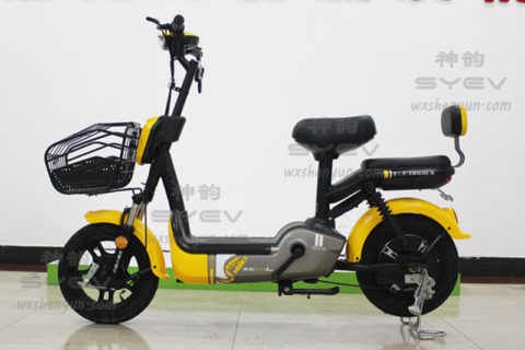 SY-ZD_Yellow-Black1