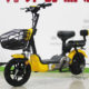 SY-ZD_Yellow-Black2