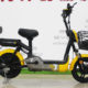 SY-ZD_Yellow-Black4