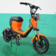 SY-WL_Orange3