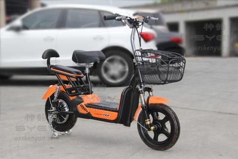 SY-XSD_Orange (1)