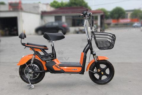 SY-XSD_Orange (2)